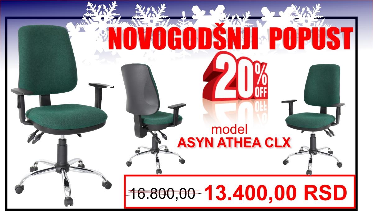 Model ASYN ATHEA CLX na novogodišnjem sniženju od 20%!