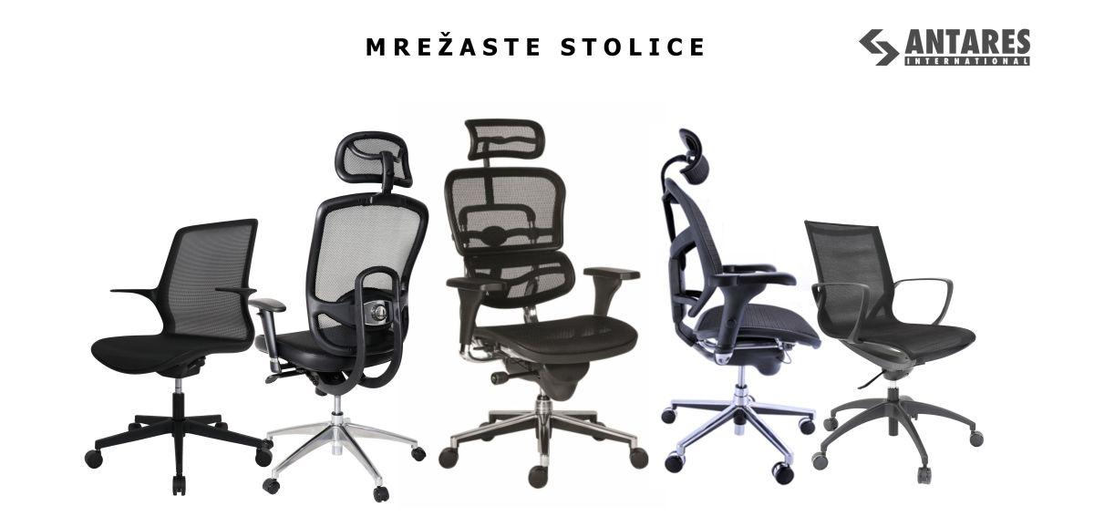 Mrežaste stolice Antares