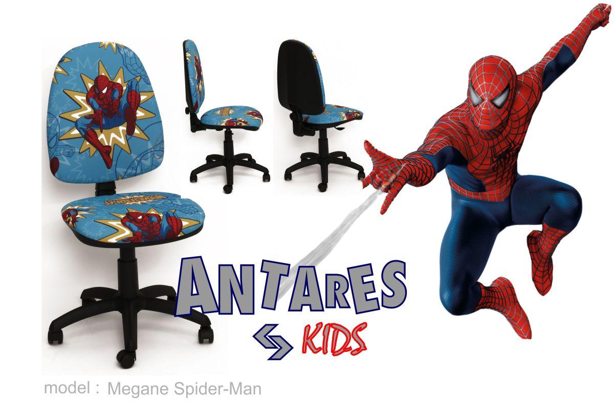 Dečija radna stolica – MeganeSpider-man